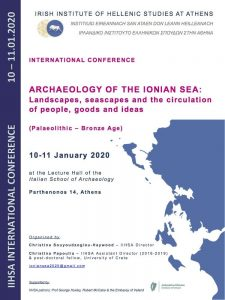 IIHSA Ionian Seas Conference Flyer